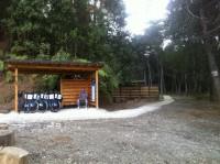 Estacion Chorro Clarin Valle de Aburra